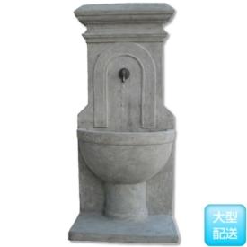 FRP シェナの湧き水 / Sienna Fountain