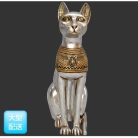 FRP 猫の女神(75cm) / CAT GODDESS 『エジプトオブジェ 店舗・ホテル向け』