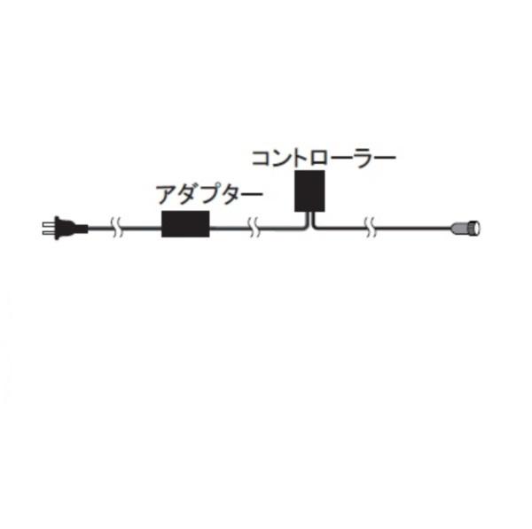 コロナ産業 LEDウォーターフォールライト用コントローラー付 電源アダプター(シルバーコード) WTA1 『イルミネーションライト』