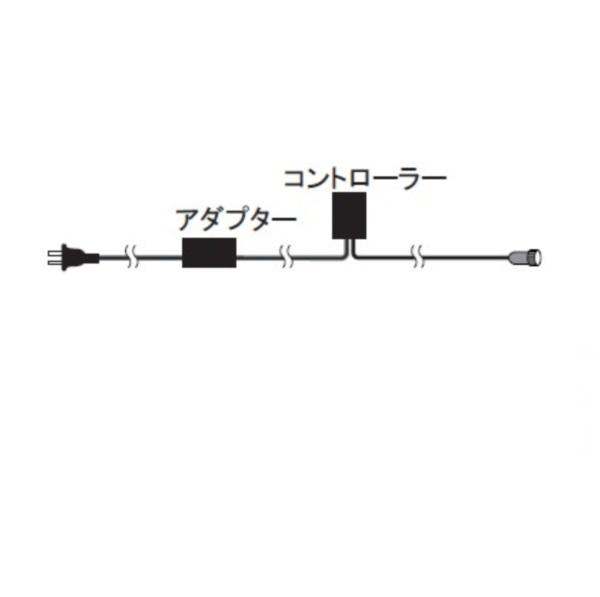コロナ産業 LEDウォーターフォールライト用コントローラー付 電源アダプター(シルバーコード) WTA3 『イルミネーションライト』