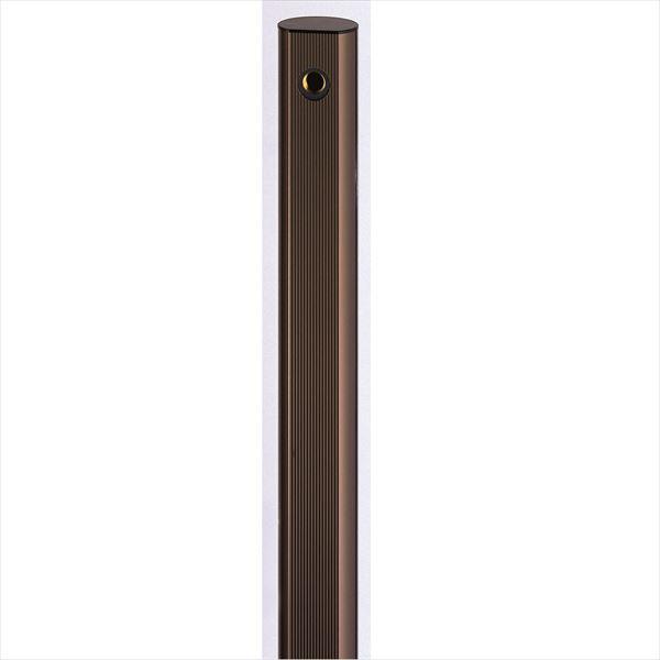 オンリーワン アルミ水栓柱 900 HV3-ALRB90 『水栓柱・立水栓 蛇口は別売り』 ライトブロンズ