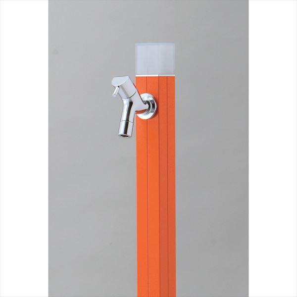 オンリーワン 不凍水栓柱 アイスルージュ 1.2m TK3-DK2MO 『水栓柱・立水栓セット(蛇口付き)』 マンダリンオレンジ