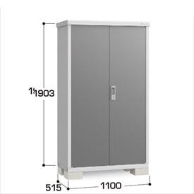 『配送は関東・東海限定』イナバ物置 BJX/アイビーストッカー BJX-115E 全面棚タイプ  『追加金額で工事も可能』 『屋外用ドア型収納庫 DIY向け 小型 物置』 PG(プレミアムグレー)
