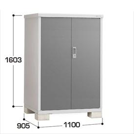 『配送は関東・東海限定』イナバ物置 BJX/アイビーストッカー BJX-119D 全面棚タイプ  『追加金額で工事も可能』 『屋外用ドア型収納庫 DIY向け 小型 物置』 PG(プレミアムグレー)