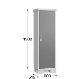 『配送は関東・東海限定』イナバ物置 BJX/アイビーストッカー BJX-065EP 半棚タイプ  『追加金額で工事も可能』 『屋外用ドア型収納庫 DIY向け 小型 物置』 PG(プレミアムグレー)