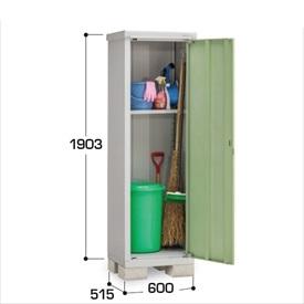 『配送は関東・東海限定』イナバ物置 BJX/アイビーストッカー BJX-065EP 半棚タイプ  『追加金額で工事も可能』 『屋外用ドア型収納庫 DIY向け 小型 物置』 LG(リーフグリーン)