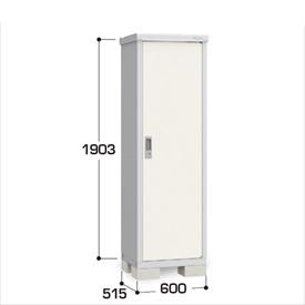 『配送は関東・東海限定』イナバ物置 BJX/アイビーストッカー BJX-065EP 半棚タイプ  『追加金額で工事も可能』 『屋外用ドア型収納庫 DIY向け 小型 物置』 FW(フレンドリーホワイト)