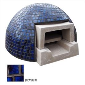 テック堂(マリーンテック) プチドーム 本体+カバーセット ダークブルー PDCB08 『屋外用ピザ釜 ピザ窯』