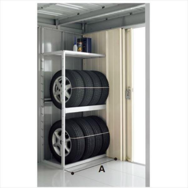 イナバ物置 NXN用オプション タイヤラック(扉裏部専用)壁2枚分 引込式2枚戸用 TTW-2H