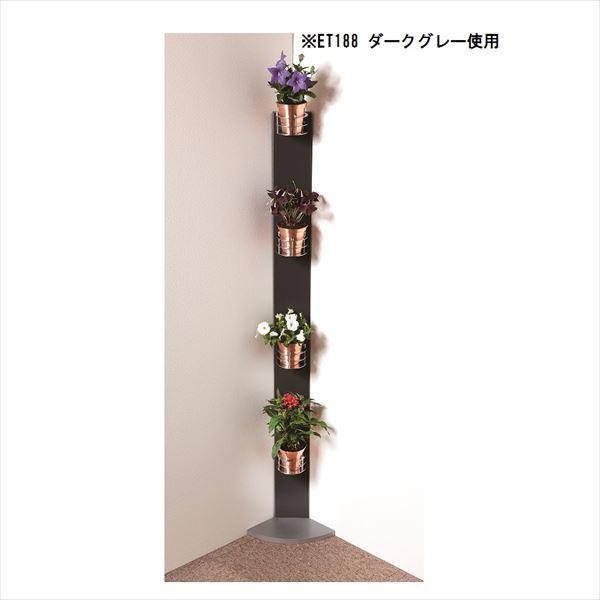 愛紳照明 San Francisco Flower #SA-12 セット1 ETパネル(スチール1.0)製 *鉢用台座 ×3、銅製鉢植 ×3 セット