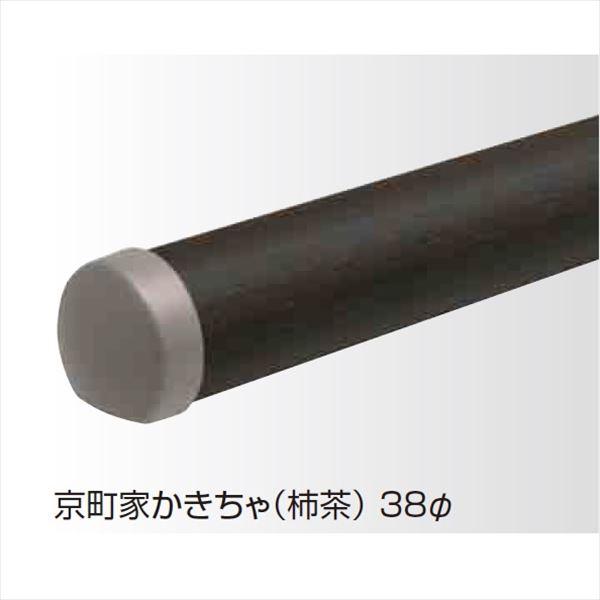 タカショー エバーアートウッド 手摺り(歩行補助手摺り) トップレール 中間超ロング L4000 径38mm