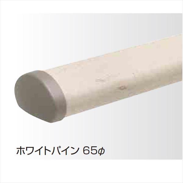 タカショー エバーアートウッド 手摺り(歩行補助手摺り) トップレール 中間超ロング L4000 径65mm