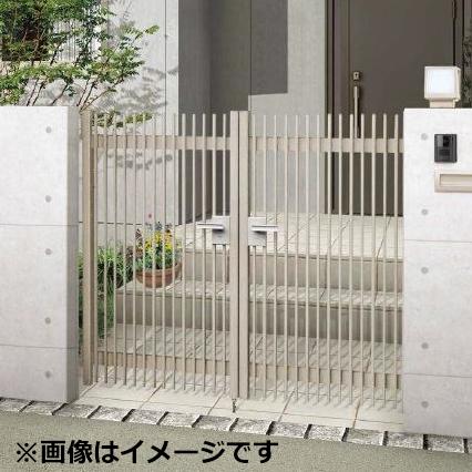 リクシル 07-12 柱使用 ハイ千峰(せんぽう) 両開き『アルミ門扉』