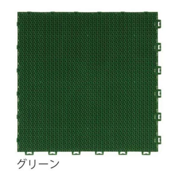 ミヅシマ工業 マット・ちどり格子 本体 450×450×13mm 1ケース(10枚入) グリーン #401-0720 グリーン