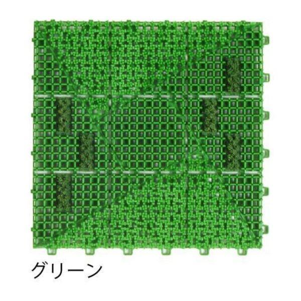 ミヅシマ工業 ブラシマットL 本体 300×300×24mm 1ケース(50ピース入) グリーン #402-2000 グリーン