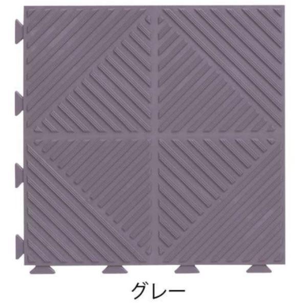 ミヅシマ工業 ゴムライクマット 本体 305×305×8mm 1ケース(36ピース入) グレー #401-0640 グレー