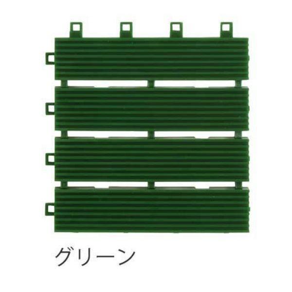 ミヅシマ工業 ニューラインマット 本体 150×150×12mm 1ケース(80ピース入) グリーン #401-0690 グリーン