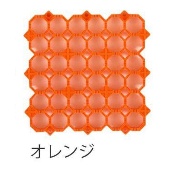 ミヅシマ工業 エイトチェッカーDX 本体 150×150×13mm 1ケース(200ピース入) オレンジ #420-0050 オレンジ