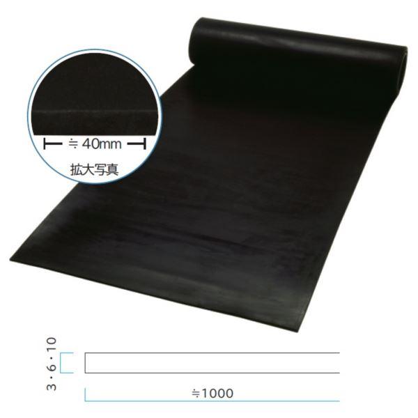 ミヅシマ工業 ラバーストロングマット 本体 #101 1m×10m×10mm 1巻 ブラック ブラック