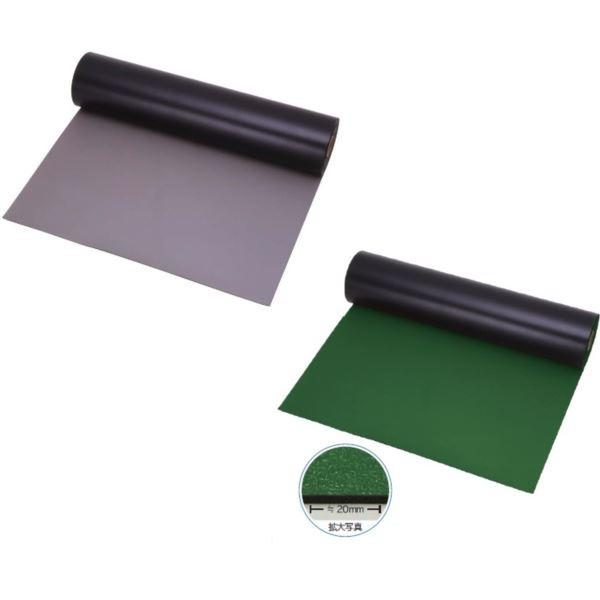 ミヅシマ工業 セルダムマット 本体 1m×20m×5mm 1巻