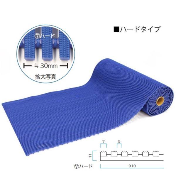 ミヅシマ工業 セーフティマット 本体 ハード 910mm × 6m × 11mm 1巻