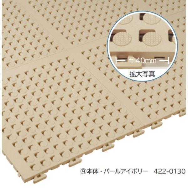 ミヅシマ工業 フィットチェッカー 本体 300 × 300 × 13.5mm 1ケース(30ピース入)
