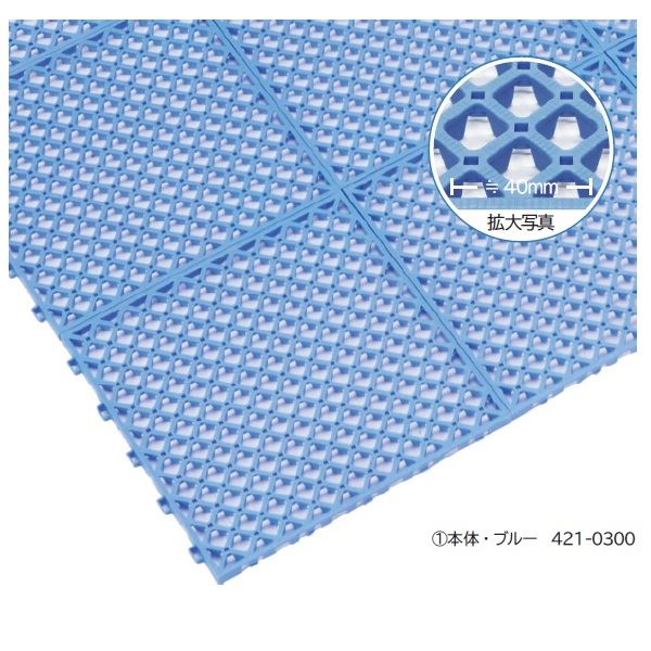 ミヅシマ工業 グランドチェッカー 本体 300×300×13mm 1ケース(48ピース入)