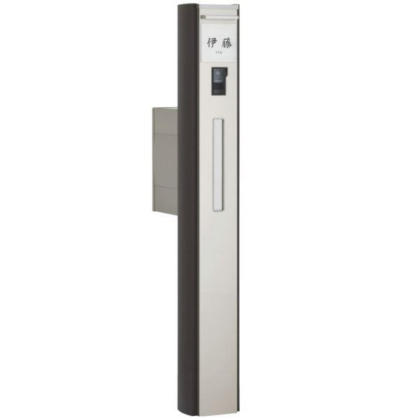四国化成 ファミーユ門柱1型 1世帯用セット (本体+LED照明+表札) 宅配ボックス無 インターホン取付用 『インターホンは別途』