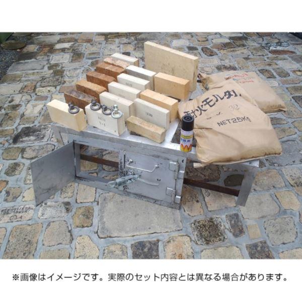 『 組立て式・納期3ヶ月 』 【 個人宅 配送不可 】オンリーワン 石窯ピザキット 2号(基本体キット+ベンチ) G X 3 - 012