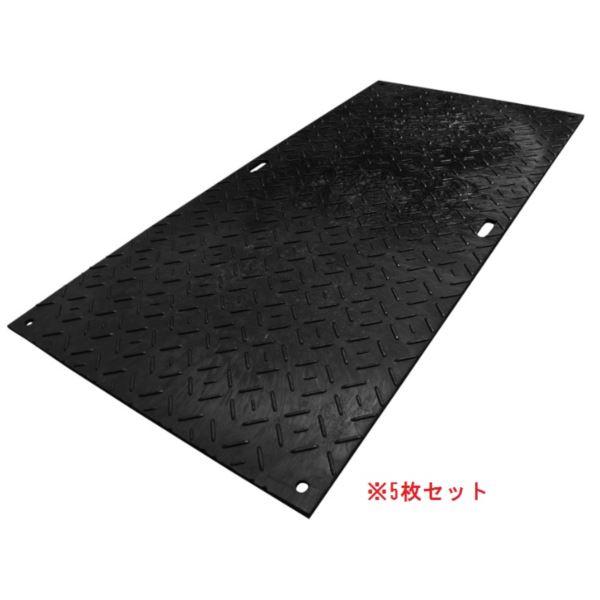 オオハシ 軽量敷板 リピーボード 4×4判 (1230mm×1230mm×厚13mm) 片面凸タイプ 5枚セット価格