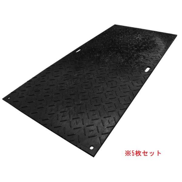 オオハシ 軽量敷板 リピーボード 4×4判 (1230mm×1230mm×厚13mm) 片面凹タイプ 5枚セット価格