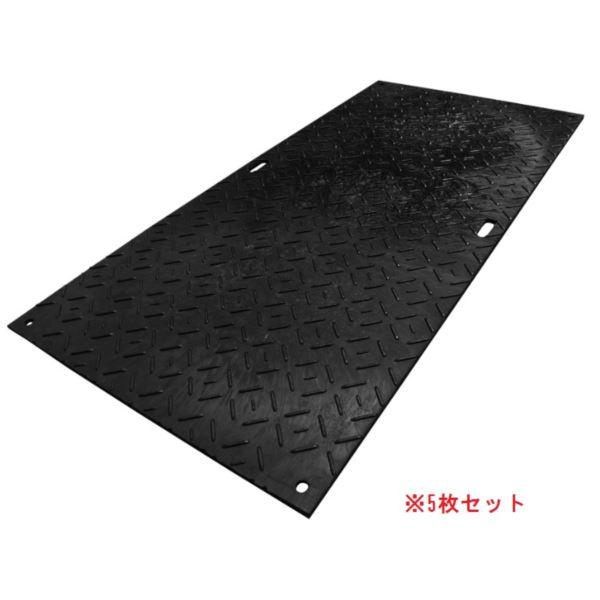 オオハシ 軽量敷板 リピーボード 4×4判 (1230mm×1230mm×厚13mm) 両面フラットタイプ 5枚セット価格
