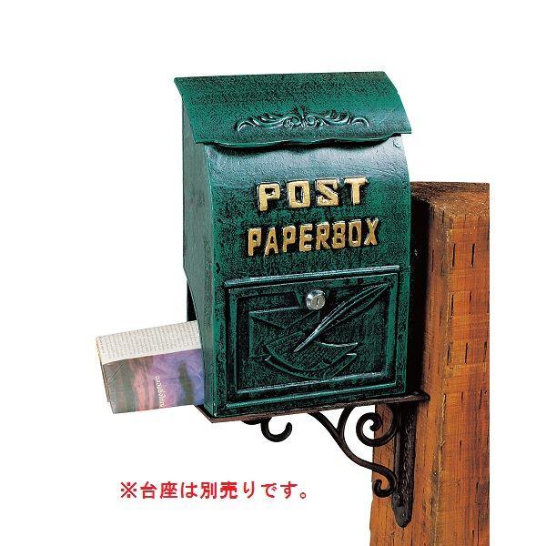東洋石創 エクステリアファニチャー ポスト #85043 *ポスト台は別途
