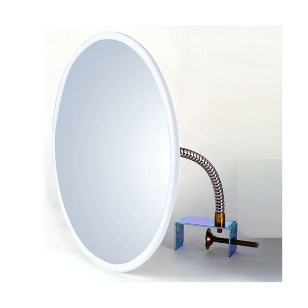 信栄物産 防犯ミラー室内用 クランプタイプ 丸型 310φ 枠:白  #CR-30W