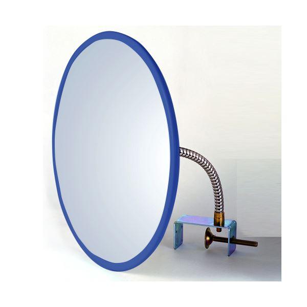 信栄物産 防犯ミラー室内用 クランプタイプ 丸型 310φ 枠:青   #CR-30BL