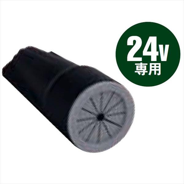 タカショー LEDIUS ドライコーン(100個入) 24V用 HEC-033G #73401600 『エクステリア照明 ライト』