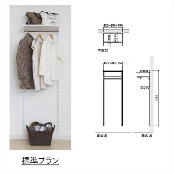 SHIMIZU ES-rack クローゼット1列タイプ プラン1-Cセット 標準プラン (W750×D400×H1753)