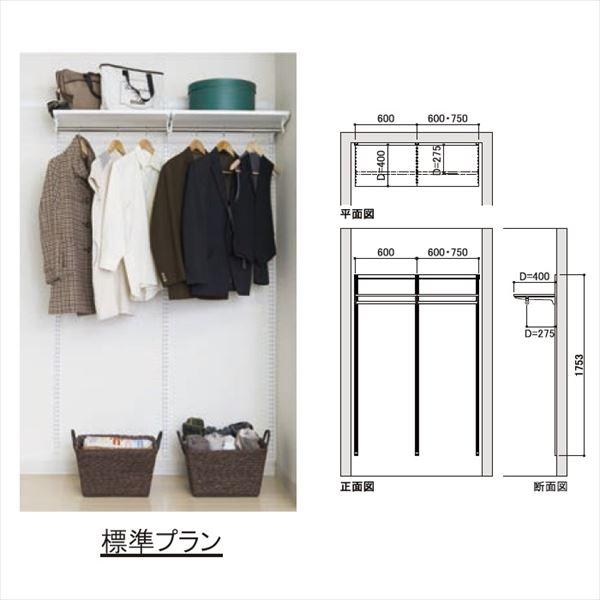 SHIMIZU ES-rack クローゼット2列タイプ プラン2-Bセット 標準プラン (W1350×D400×H1753)
