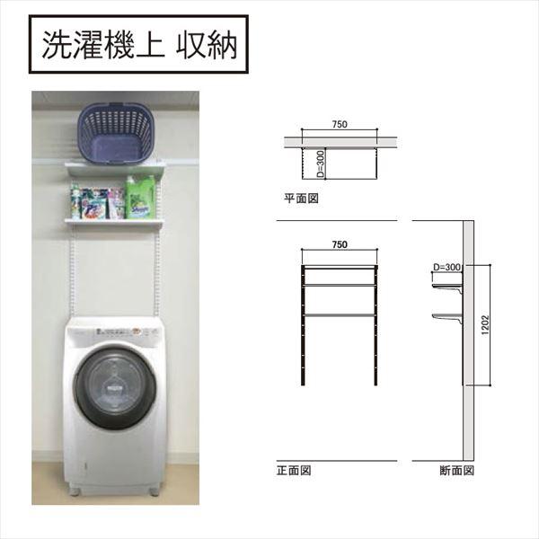 SHIMIZU ES-rack 洗濯機上 収納 プラン1-Cセット 標準プラン