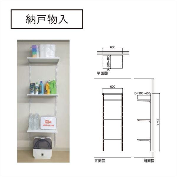 SHIMIZU ES-rack 納戸物入 プラン6-Aセット 標準プラン