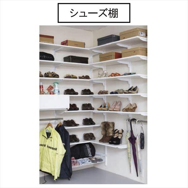 SHIMIZU ES-rack シューズ棚 プラン8セット 標準プラン