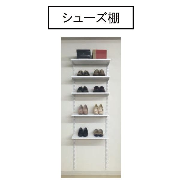 SHIMIZU ES-rack シューズ棚 プラン9セット 標準プラン