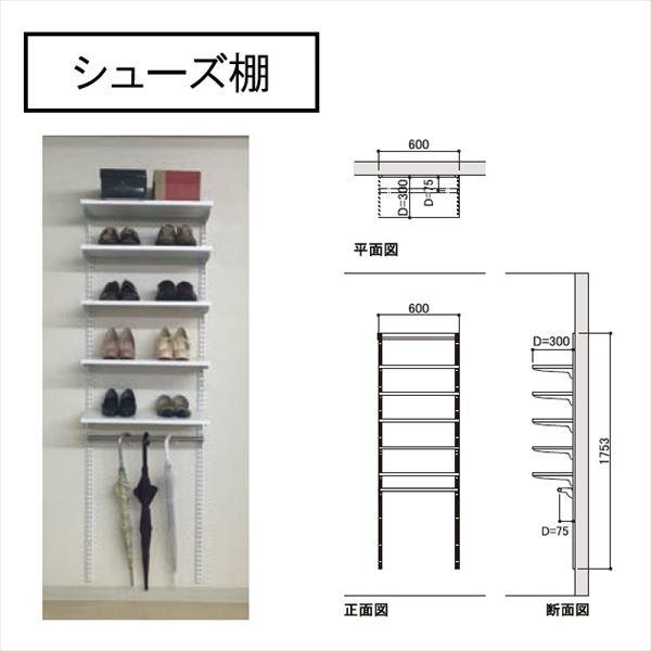 SHIMIZU ES-rack シューズ棚 プラン10セット 標準プラン
