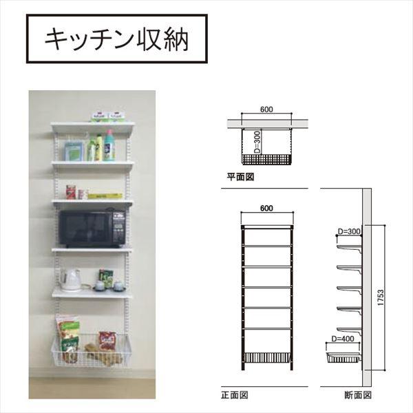 SHIMIZU ES-rack キッチン収納 プラン13セット 標準プラン