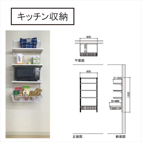 SHIMIZU ES-rack キッチン収納 プラン14セット 標準プラン