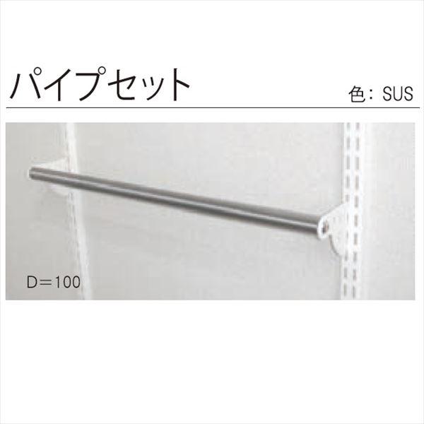 SHIMIZU ES-rack 主要パーツ パイプセット SA-ESP750