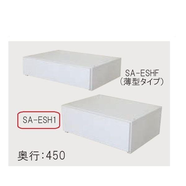SHIMIZU ES-rack オプションパーツ 引出BOX1段 SA-ESH1-750