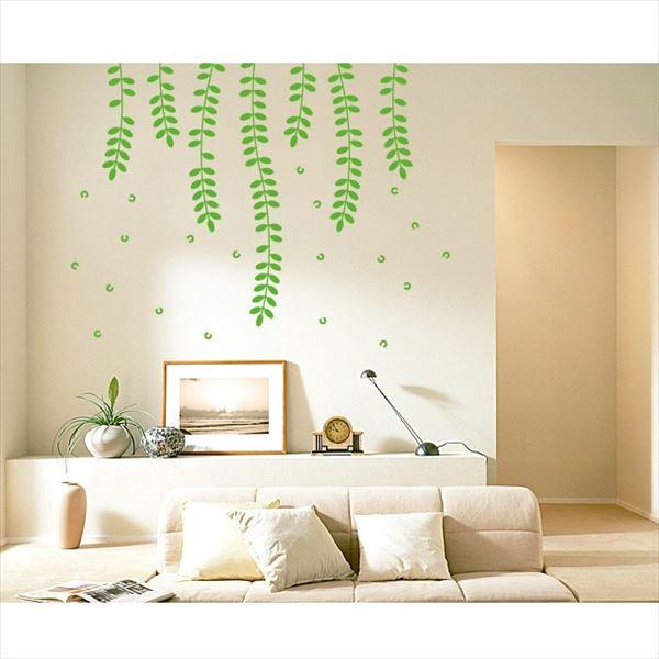 東京ステッカー 高級ウォールステッカー 植物 ハリエンジュ Sサイズ *TS0018-BS イエローグリーン 『おしゃれ かわいい』 『壁 シール』
