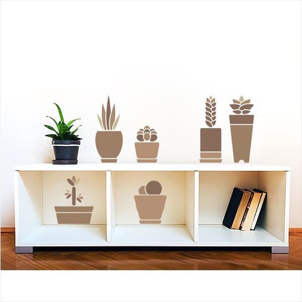 東京ステッカー 高級ウォールステッカー 植物 多肉植物 Lサイズ *TS0024-DL ブラウン 『おしゃれ かわいい』 『壁 シール』