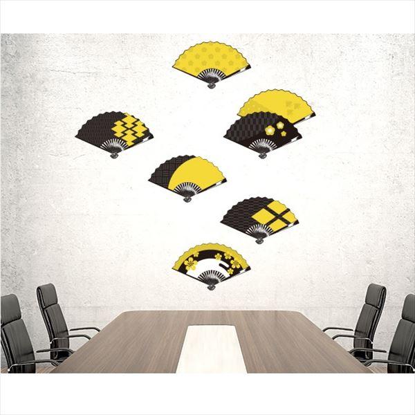 東京ステッカー 高級ウォールステッカー 和風 扇子 Lサイズ *TS0026-CL 黄と金色 『おしゃれ かわいい』 『壁 シール』